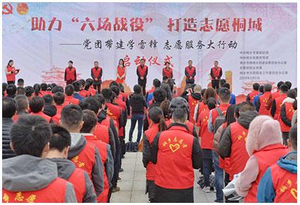 团体活动马甲志愿者马甲万博manbetx手机端登录