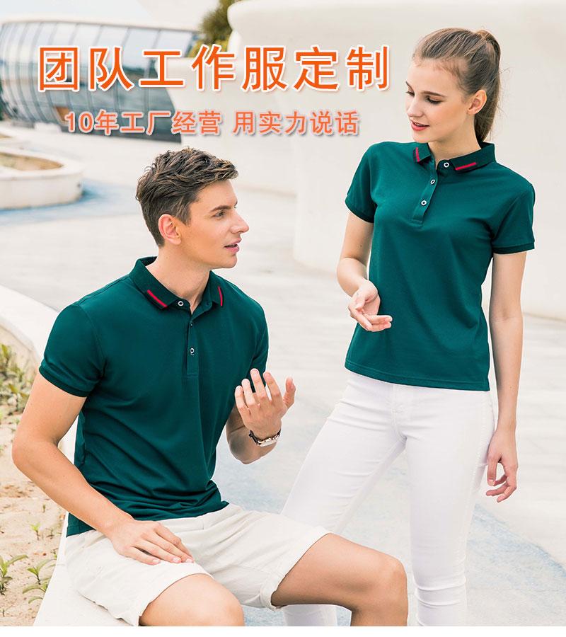 厂家万博manbetx手机端登录活动服团队万博体育手机版官网宣传T恤印字logo刺绣